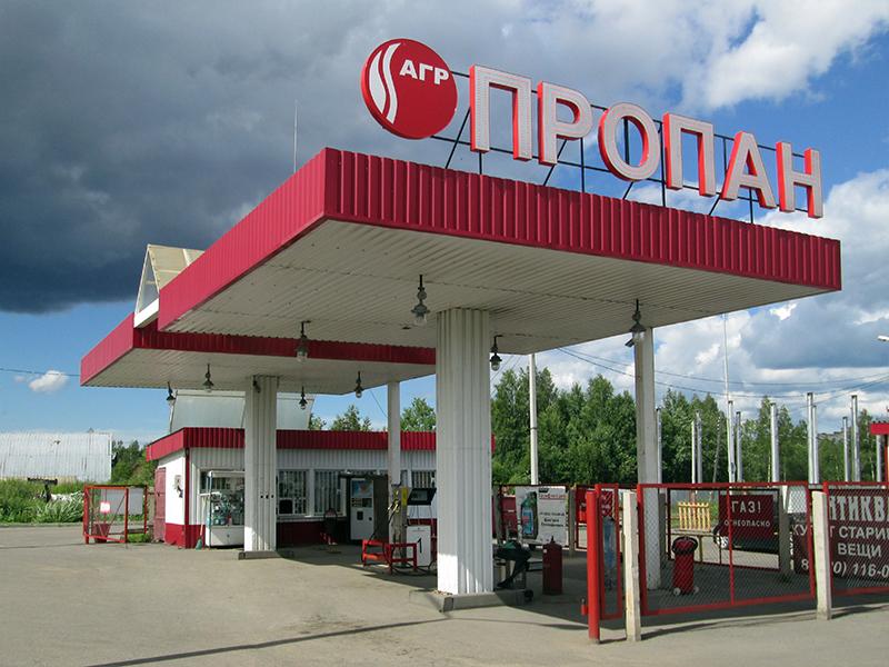 заправка газгольдера, доставка газа, газ в баллонах